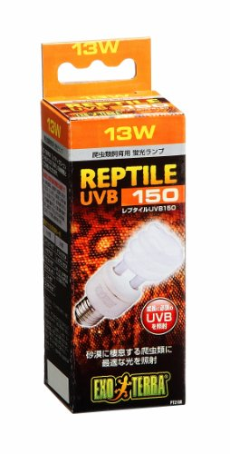 Gex Exotella Reptile UVB150 13W Desert Savannah Reptile UV Light
