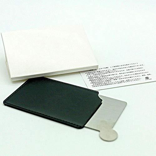 LASISZ Incassable Miroir Cosmétique en Acier Inoxydable Incassable Portable PU en Cuir Manchon en Cuir Poche Carte Miroir Maquillage Essentiel, Noir