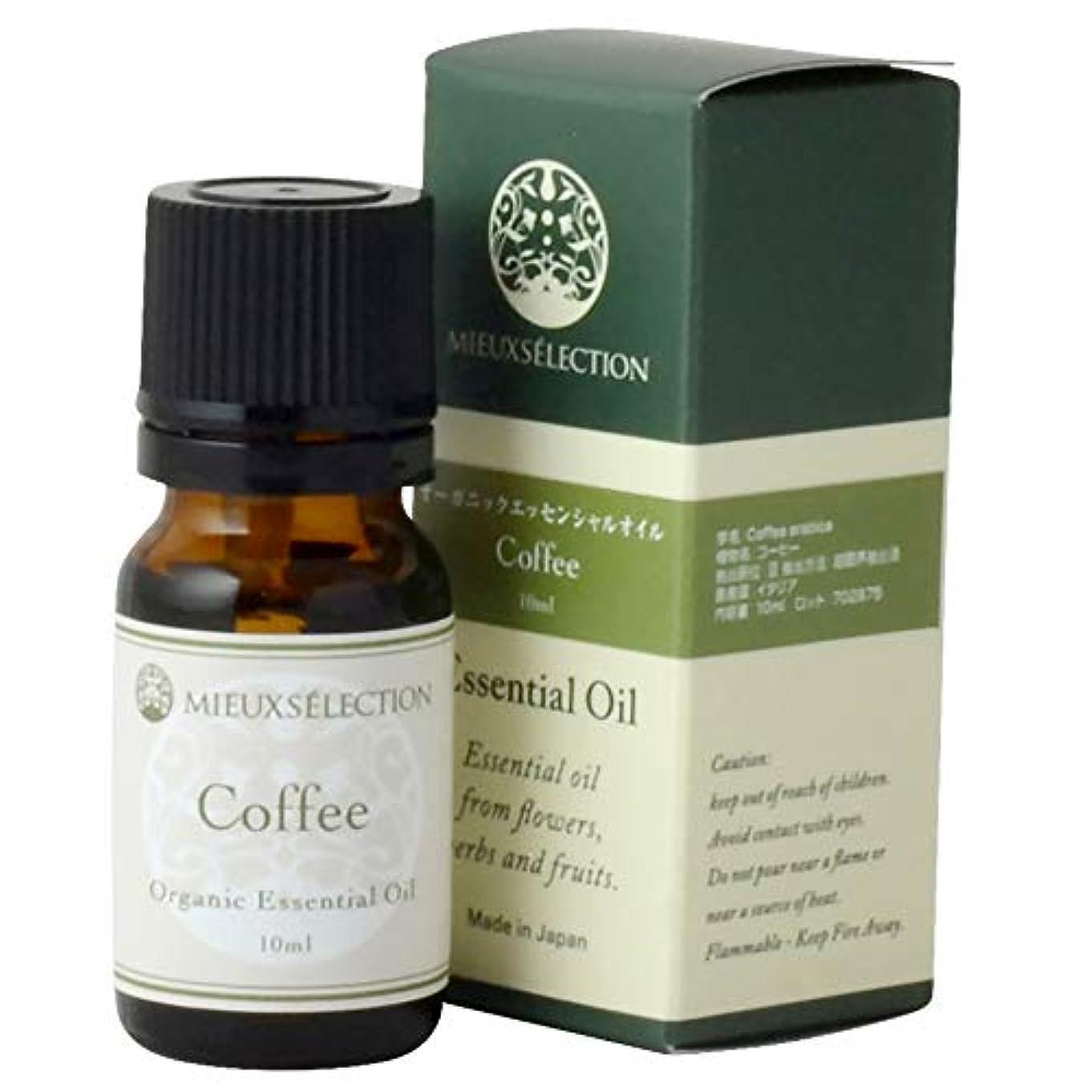 山セメントもっともらしいオーガニックCO2エキストラクト コーヒー 10ml