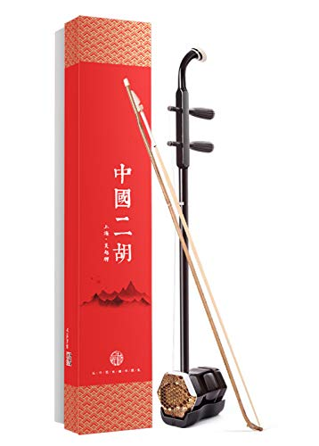 WuYue Chinese 2 Strings Violin Traditional National Instruments Erhu Phoneme Mark for Entry Level Brown Tracery Standard