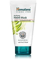 Himalaya Purifying Neem Mask with Turmeric, Normal to Oily Skin 5.07 oz (150 ml)