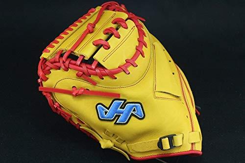 HATAKEYAMA ハタケヤマ 硬式 野球 捕手用 キャッチャーミット 海外 限定カラー 758