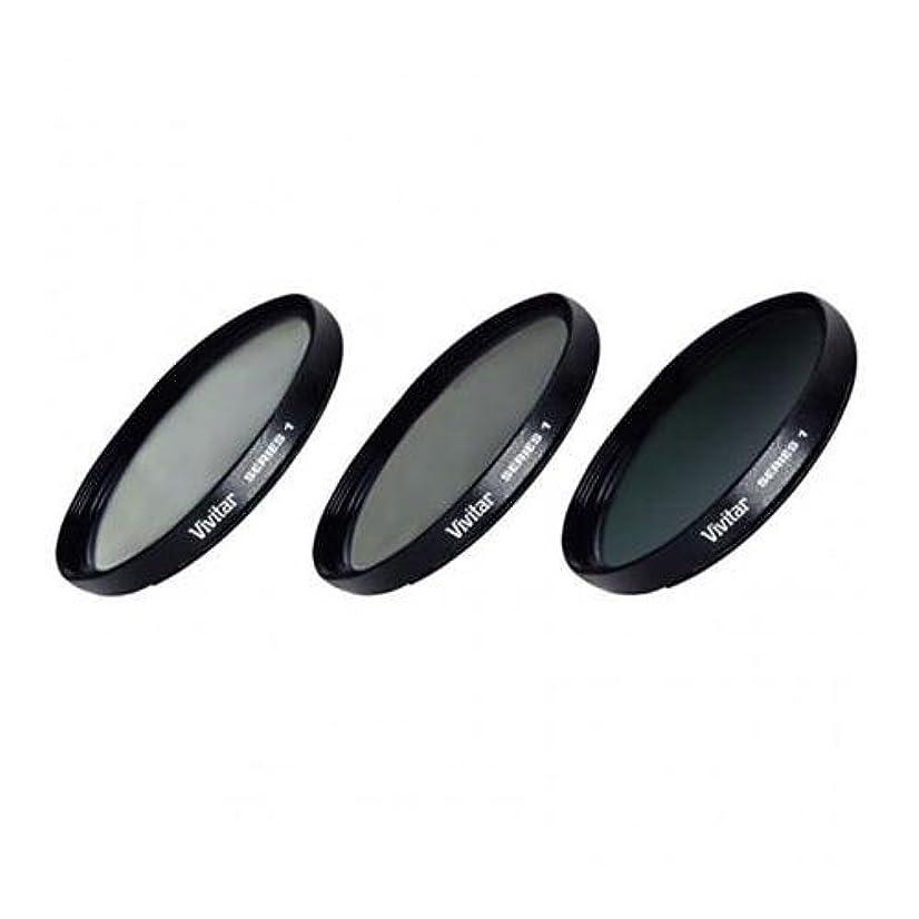 Vivitar 3-Piece Multi-Coated HD Filter Set (37mm UV/CPL/ND8)