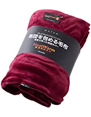 mofua(モフア)プレミアムマイクロファイバー毛布 シリーズ