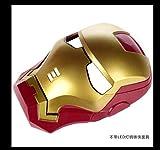 Küchenutensilien Motivbackformen Backformsets New Predador Leuchtendes Spielzeug Anime Zeigen Eine Maske Iron Man Maske Leuchtende Rächer Allianz Fatos De Carn Die Neujahrsdekorationen, Gelb