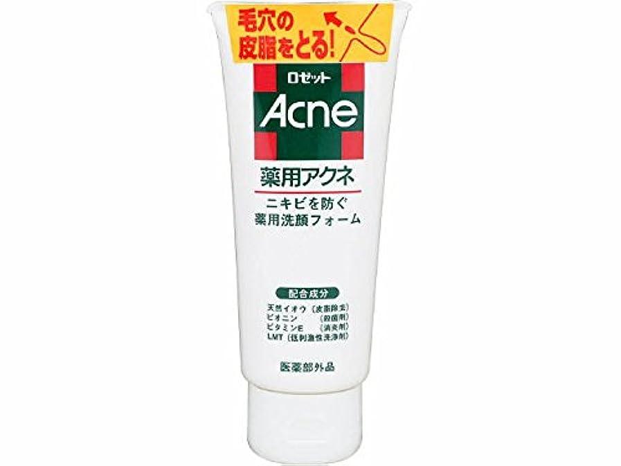 寝る弁護なめらかロゼット 薬用アクネ 洗顔フォーム 130g 医薬部外品 ニキビを防ぐ洗顔フォーム×48点セット (4901696105115)