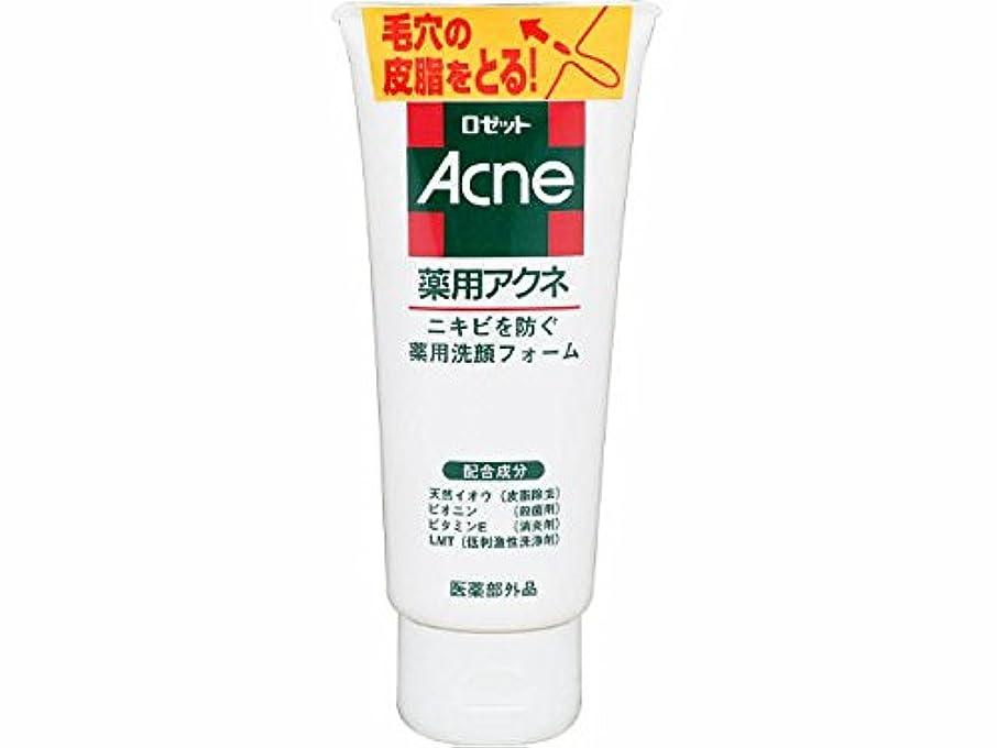 虚弱和解する確かめるロゼット 薬用アクネ 洗顔フォーム 130g 医薬部外品 ニキビを防ぐ洗顔フォーム×48点セット (4901696105115)