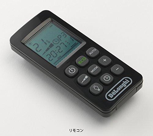 デロンギ『マルチダイナミックヒーター(MDH15-BK)』