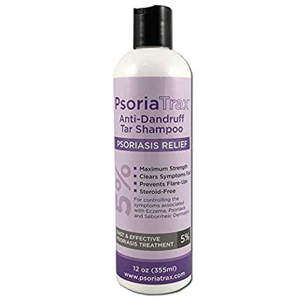 かき混ぜる書道ベルト5%コールタール含有 かん癬用シャンプー Coal Tar Psoriasis Shampoo Psoriatrax 25% Coal Tar Solution 12oz Bottles- Psoriasis - Equivalent to 5% Coal Tar (1 Bottle)