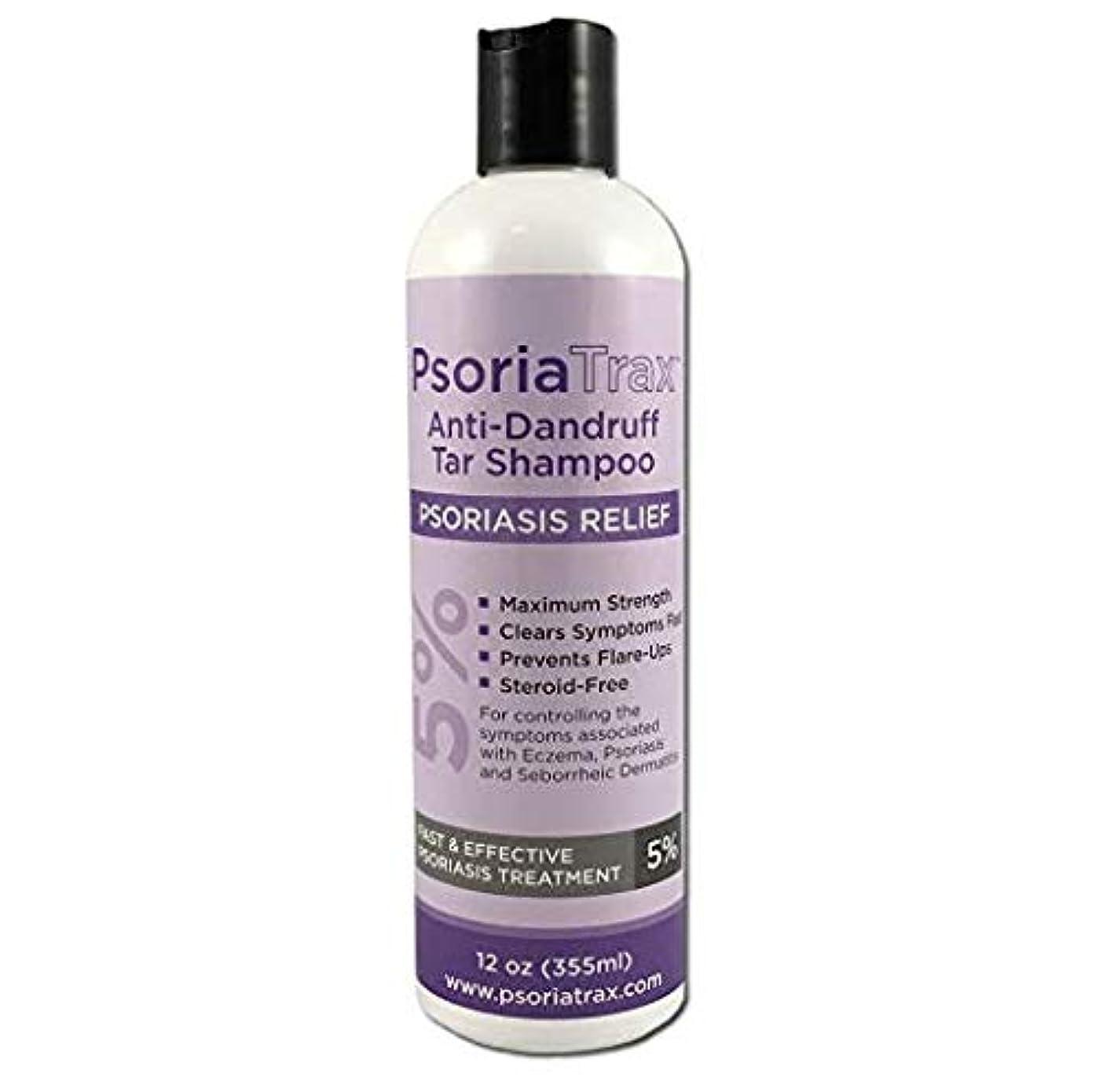 自体プラグコウモリ5%コールタール含有 かん癬用シャンプー Coal Tar Psoriasis Shampoo Psoriatrax 25% Coal Tar Solution 12oz Bottles- Psoriasis - Equivalent to 5% Coal Tar (1 Bottle)