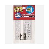 (7個まとめ売り) YAZAWA ミニガラス管ヒュ-ズ20mm 125V GF02125M