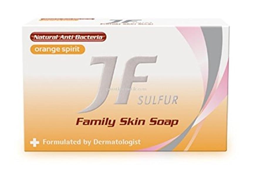 お風呂を持っているコンテンポラリーラベンダーJF Sulfur ファミリー消毒石鹸オレンジスピリット、90グラム(4パック)