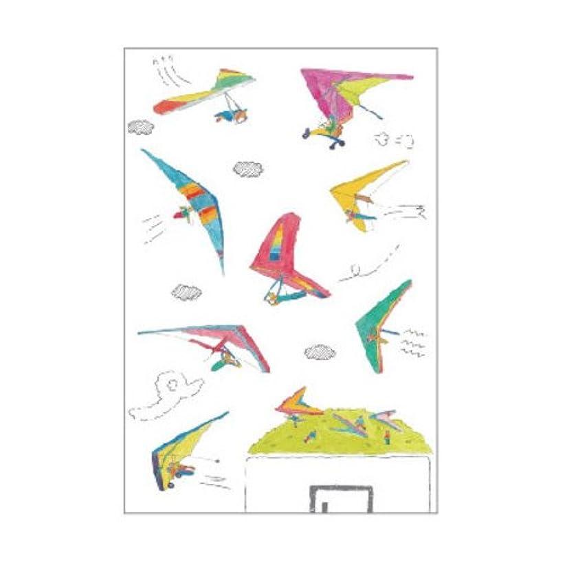 恥ずかしい気候の山サーマルAIUEO ウォールステッカー Sサイズ SWS?14 ハンググライダー