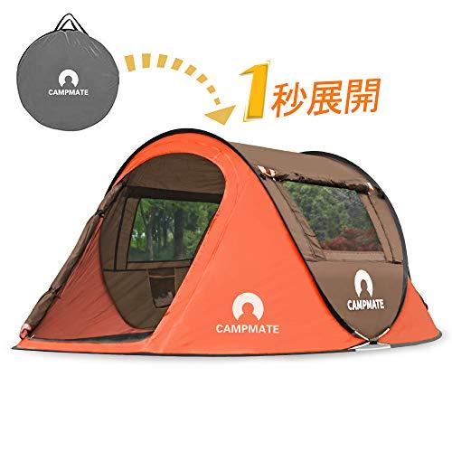 画像2: 【おうちキャンプ】大人気! 設営簡単なワンタッチ&ポップアップテントおすすめ6選
