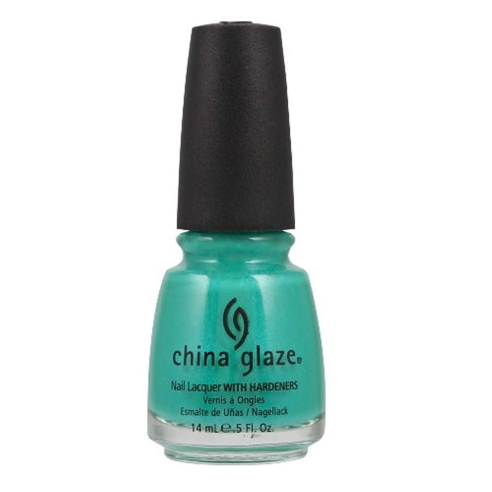 カートリッジごみボトルネックCHINA GLAZE Nail Lacquer with Nail Hardner - Turned Up Turquoise (並行輸入品)