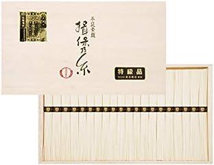 【本日限り】手延素麺 の揖保乃糸がお買い得
