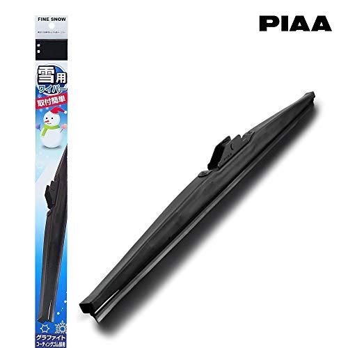 PIAA ファインスノーグラファイトワイパー11525mm FG53W