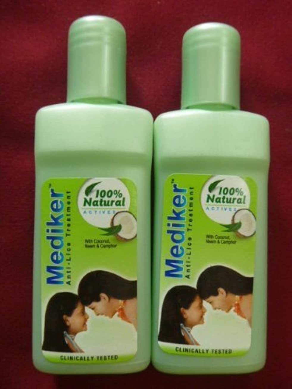 無限放射性継続中2 X Mediker Anti Lice Remover Treatment Head Shampoo 100% Lice Remove 50ml X 2 = 100ml by Mediker [並行輸入品]
