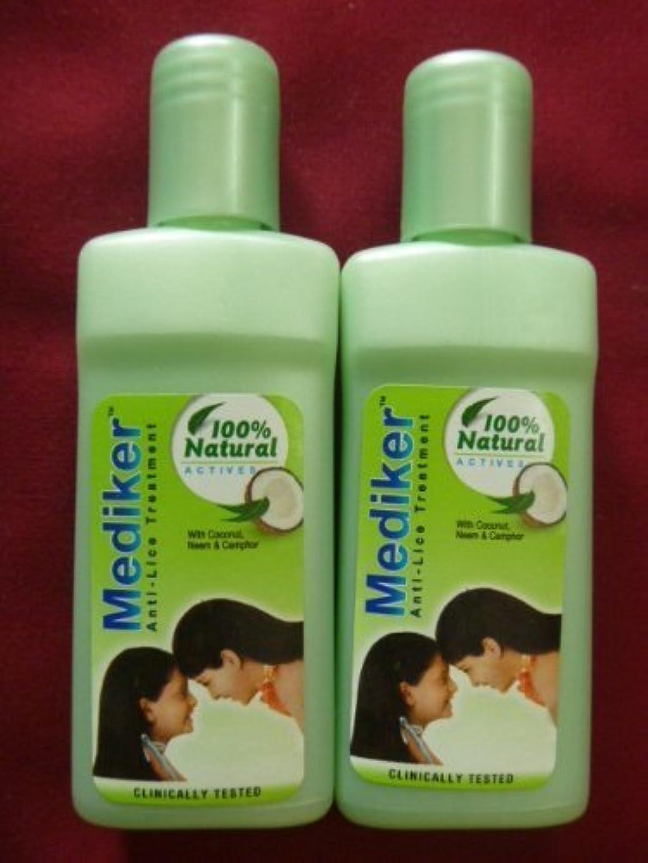 聴覚晩ごはん複製する2 X Mediker Anti Lice Remover Treatment Head Shampoo 100% Lice Remove 50ml X 2 = 100ml by Mediker [並行輸入品]