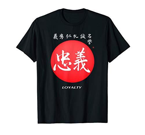 Bushido 7 Tugenden Japanische Kalligrafie für Treue 'Chuugi' T-Shirt