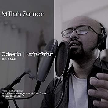 Odeetia - Light & Mild (Piano Version)