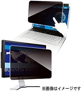 光興業 覗き見防止フィルター Looknon N8 デスクトップ用 22.0インチ(16:10) LNW-220N8