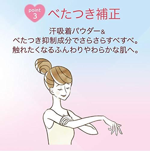 ナリス化粧品パラソーラネオイルミスキンUVエッセンスラベンダー70g