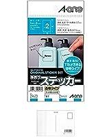 エーワン 手作りステッカー 透明 2セット 29423 + 画材屋ドットコム ポストカードA