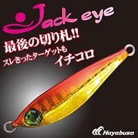 ハヤブサ(Hayabusa) メタルジグ ジャックアイ 約68mm 40g アカキン(グリーンアイ) #7 FS410-40-7