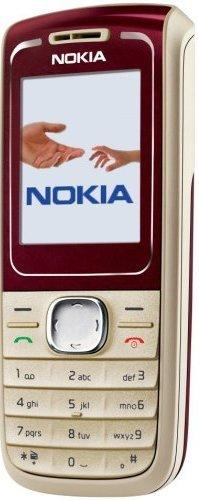 Nokia 1650 Dark red (Farbdisplay, UKW-Stereo-Radio, Organizer, Spiele) Handy