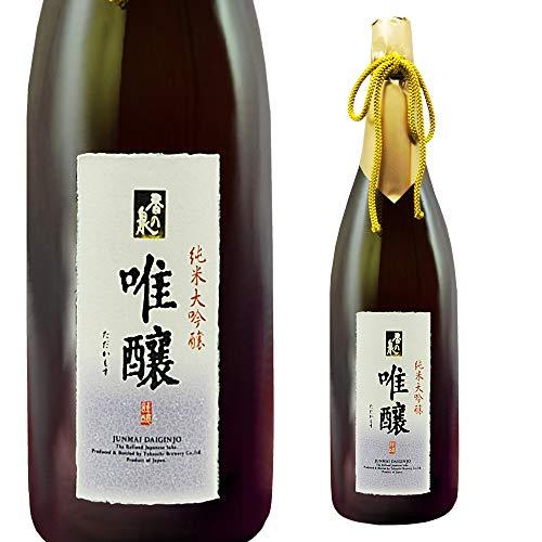 香の泉 唯醸 純米大吟醸 [ 日本酒 720mL ]