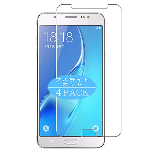 VacFun 4 Piezas Filtro Luz Azul Protector de Pantalla, compatible con Samsung Galaxy J5 2016 J510x J510, Screen Protector Película Protectora(Not Cristal Templado) NEW Version