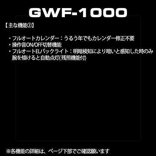 『[カシオ] 腕時計 ジーショック FROGMAN 電波ソーラー GWF-1000-1JF ブラック』の4枚目の画像