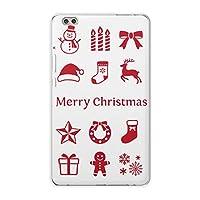 igcase dtab compact d-02k docomo dタブ 用 タブレット ケース タブレット カバー TPU ソフトケース 013947 クリスマス 冬 トナカイ