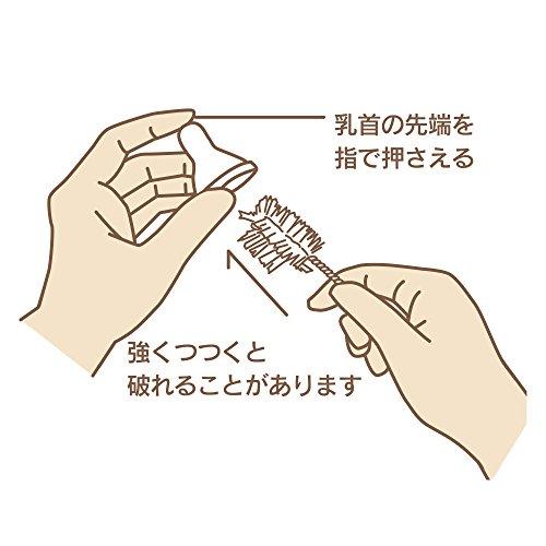 ズーム・ティー『ドクターベッタ哺乳びん専用ブラシセット』