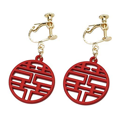 LPOQW Señoras Clip de oreja estilo chino hueco clip pendiente rojo año nuevo regalo oído clip joyería pendiente, rojo