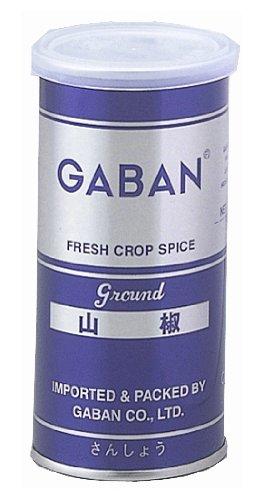 ギャバン 山椒 パウダー 65g