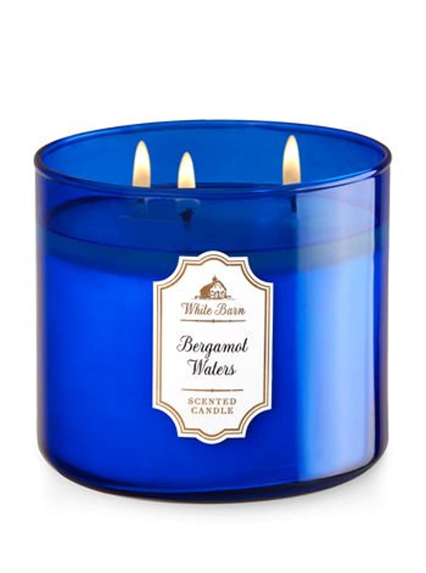 デッドロック性差別危険な【Bath&Body Works/バス&ボディワークス】 アロマキャンドル ベルガモットウォーター 3-Wick Scented Candle Bergamot Waters 14.5oz/411g [並行輸入品]