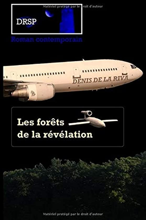チケット不従順技術的なLes forêts de la révélation: Deux éternités amicales - Tome II