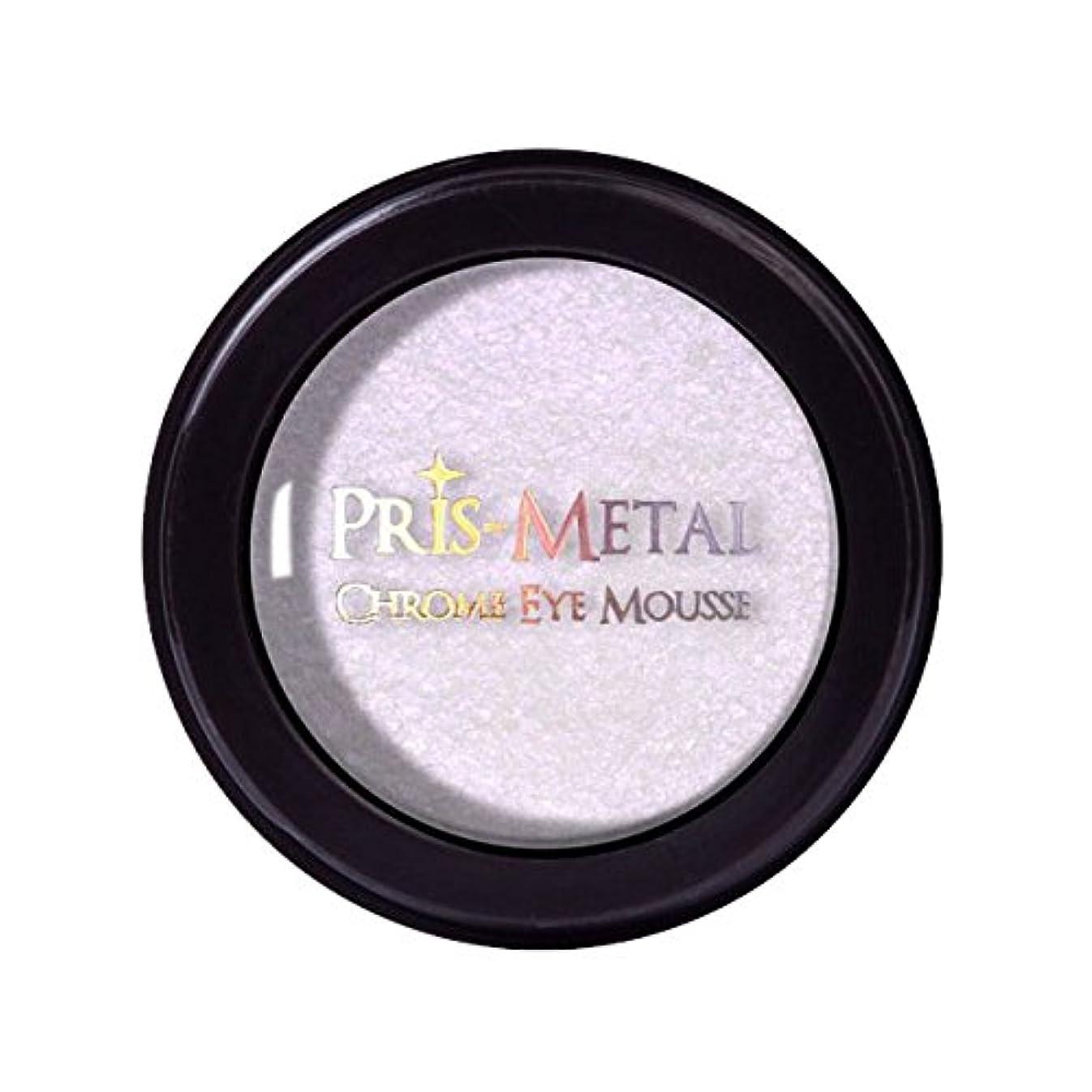 きょうだい枯渇ベルト(3 Pack) J. CAT BEAUTY Pris-Metal Chrome Eye Mousse - Pinky Promise (並行輸入品)