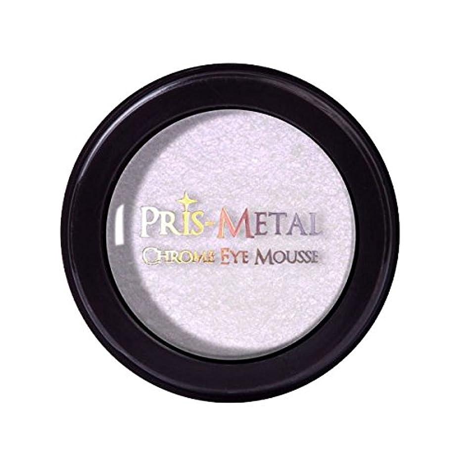 歯星オーディション(3 Pack) J. CAT BEAUTY Pris-Metal Chrome Eye Mousse - Pinky Promise (並行輸入品)