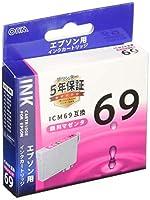 エプソン ICM69互換(顔料マゼンタ×1) 01-4128 INK-E69B-M
