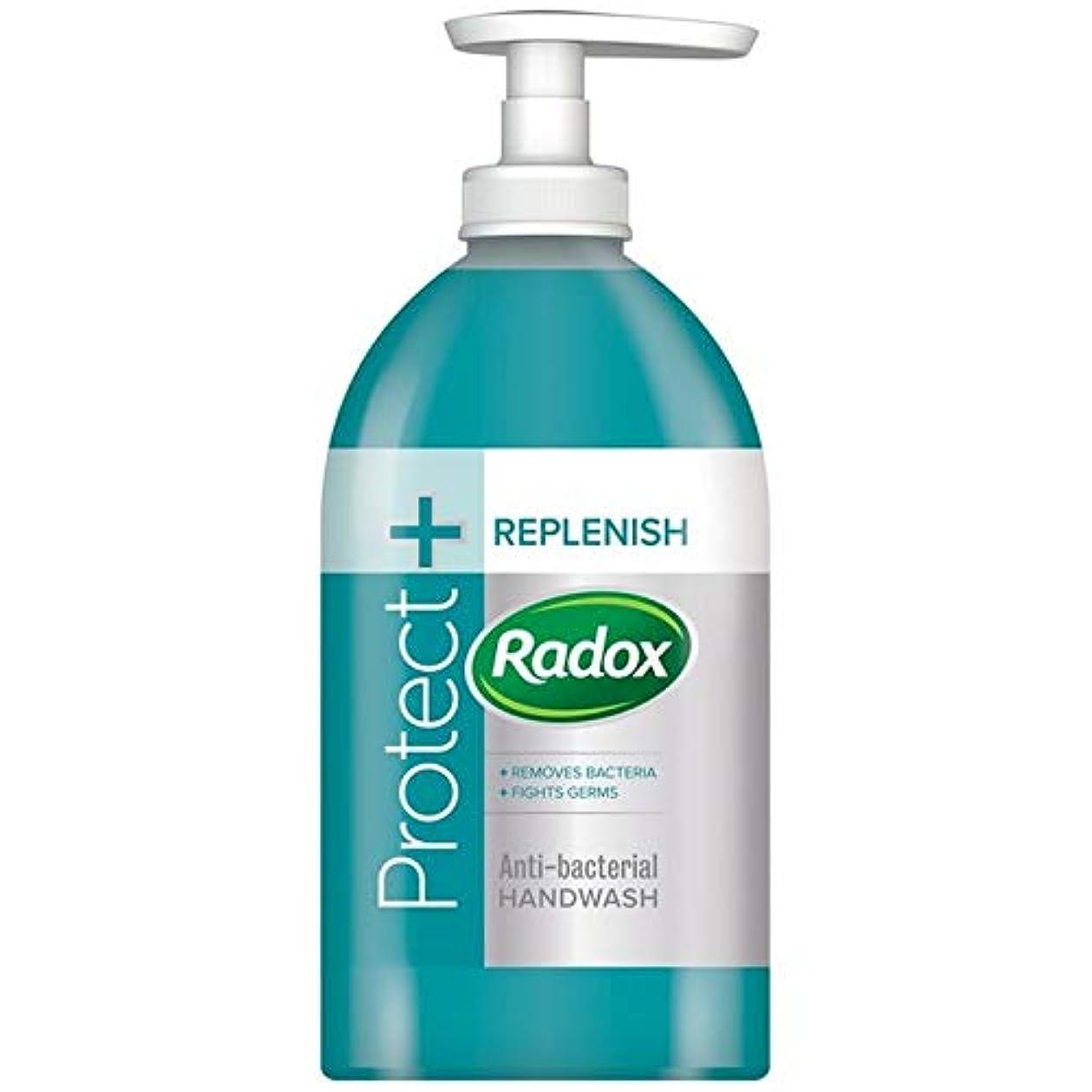 書士終点シュガー[Radox] Radox抗菌剤および補充手洗いの500ミリリットル - Radox Antibacterial and Replenishing Handwash 500ml [並行輸入品]