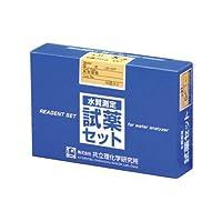 アズワン ラムダ9000用試薬 (1-5496-17)