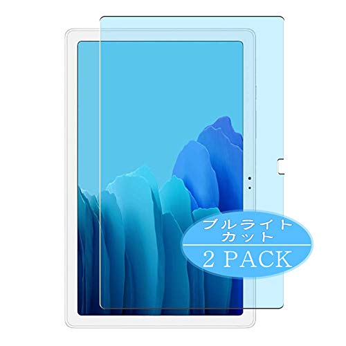 VacFun 2 Piezas Filtro Luz Azul Protector de Pantalla Compatible con Samsung Galaxy Tab A7 SM-T505 10.4', Screen Protector Película Protectora(Not Cristal Templado)