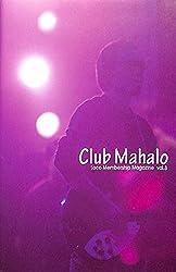 [FC会報]吉田拓郎 OFFICIAL FAN CLUB 会報 『Club Mahalo』 Vol.8 [2000年1月21日発行]