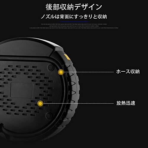 Sanjoki 車用空気入れ エアコンプレッサー 電動 ポンプ 12V LCDデジタル表示 LEDライト付き 自動車 自転車 150PSI 日本語取説 保証書付き