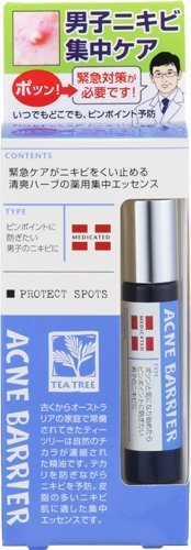 Mens Acne Barrier Face Spots - 9.7ml