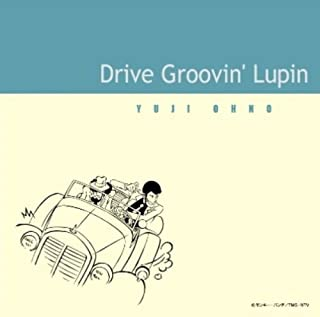 drive groovin'lupin