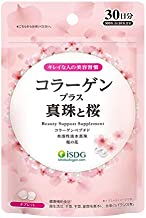 ISDG Collagen Pills - Collagen peptides Skin Care Supplement for Anti-Aging, Skin Whiening, Anti Wrinkle- Hydrolyzed Collagen Pills. 300 Counts